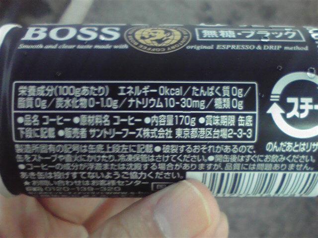 200809153.jpg
