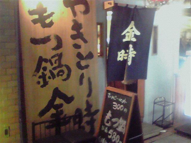 200809181.jpg