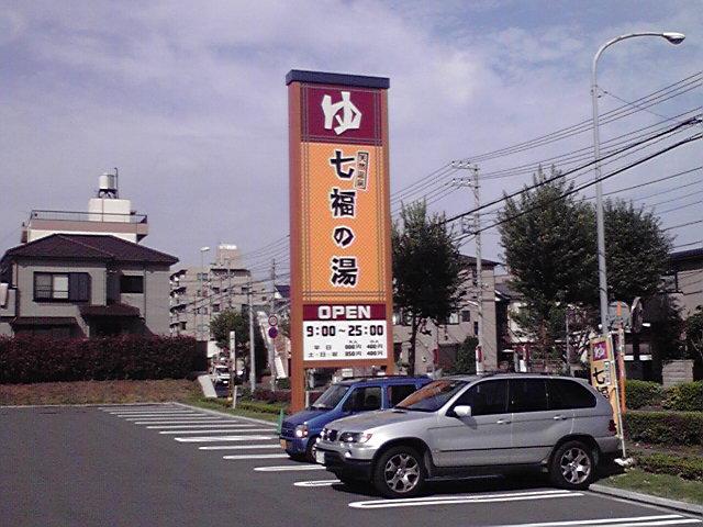 201010161.jpg