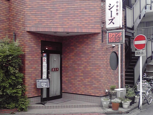 201106051.jpg