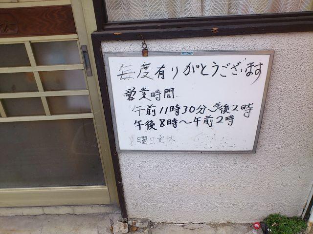 2013110902.jpg